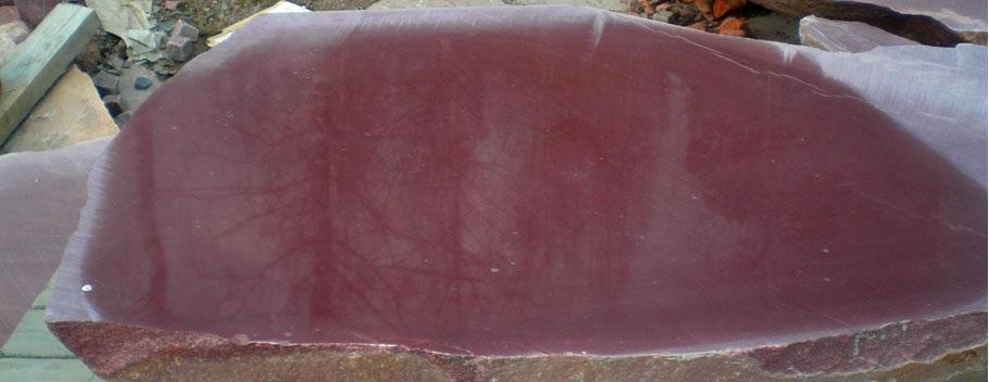 фото малиновый кварцит